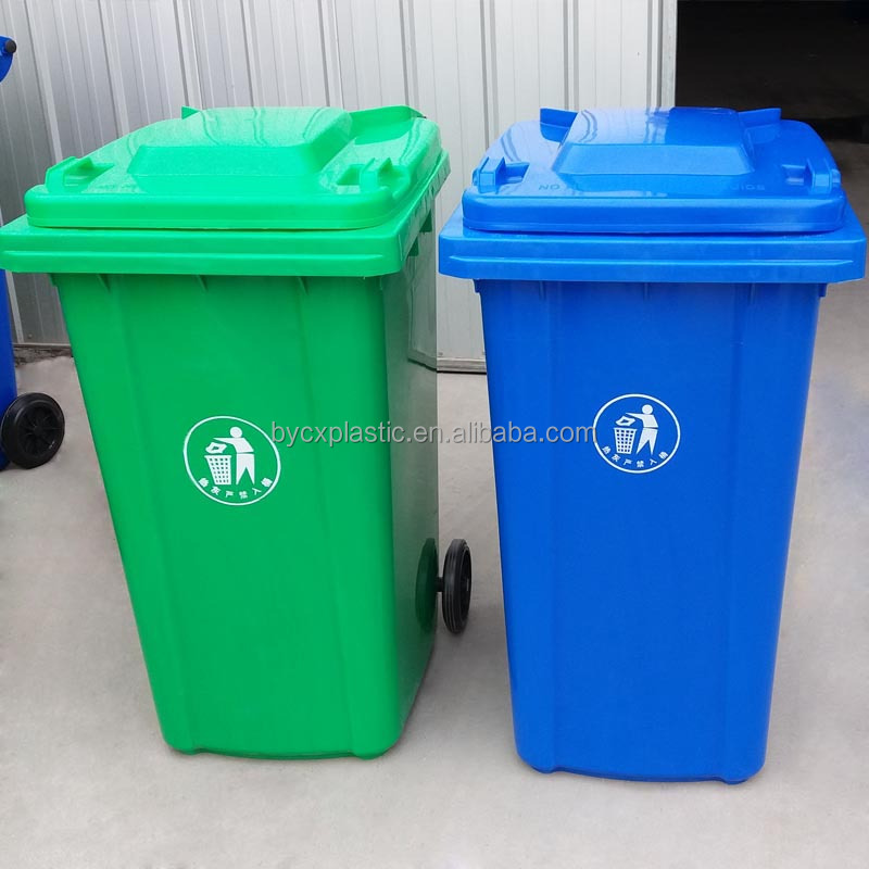 Outdoor Public 63 Gallon Recycling Dustbin waste bin with Price