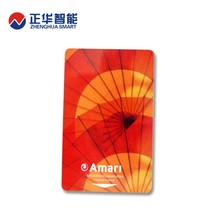 free samples HF 13.56MHz RFID card for rfid hotel lock system