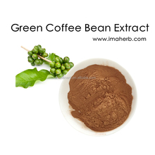 Best Sell Organic free sample green coffee bean extract powder in stock