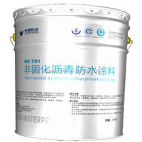 High performance Non-curable rubber modified bitumen coating