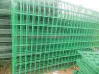 Australia Stype!!!4*4 welded fence panel/metal dog panel/cattle sheet panel