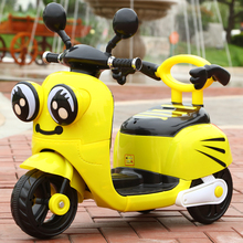 Cute 3 wheel rechargeable battery toy motorcycle for kids for sale