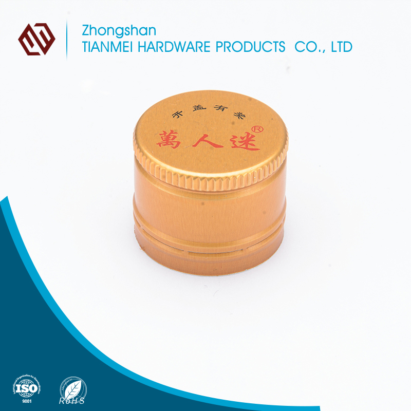 customized embossing aluminium extrusion end cap for bottle