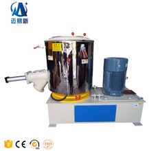 High Speed Mixing Machine for <strong>PVC</strong> Pipe/Profile/Ceiling