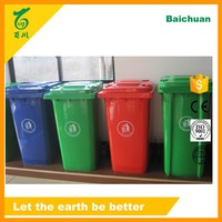 240L Plastic UV Resistant Color Coded Garbage Dustbin with 2 Wheels for Outdoor Use