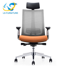 High Back Executive Endurable Furniture Part Swivel Mesh Office Chairs Back