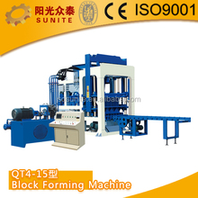 small brick making machine/fly ash brick making machine in india price