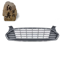 Newly carbon fiber front grille for FORD MONDEO 2013 Factory supply