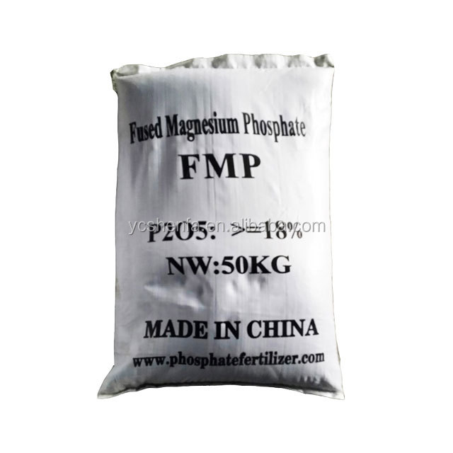 18% P2O5 Fused Magnesium Phosphate Fertilizer FMP in sand