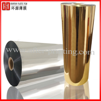 Golden PET Protective Film for Metal Surface