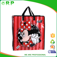 pp film laminated non woven bag with zipper