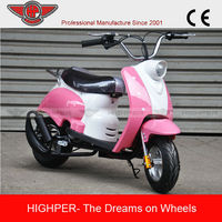 high quality Mini Kids Motorbike with CE (PB112)