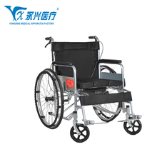 YONGXING CE approved elderly care folding manual power wheelchair with solid wheels
