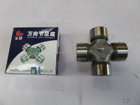 SINOTRUCK Howo Heavy Duty Truck 57mm Universal Joint Coupling 19036311080