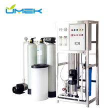 water purifier machine ro membrane system water plant price list