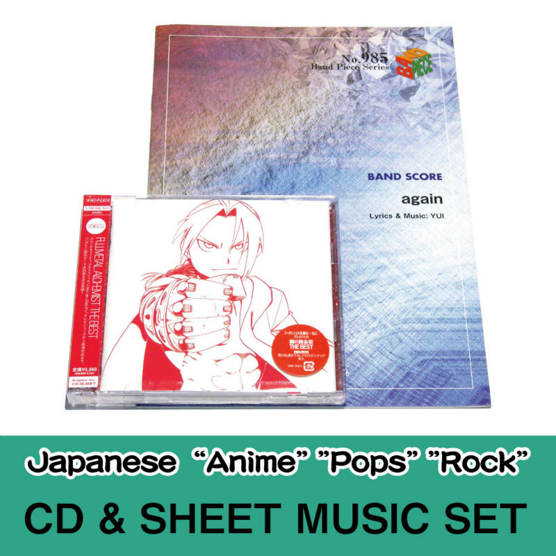 Japanese anime pop rock songs CD & sheet music for acoustic guitar