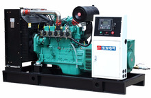 50KW WEICHAI Engine High efficiency electric Biogas Generator factory price