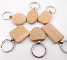 Promotional Gifts Wood Custom Logo Key Chain
