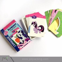 Kid Educational Toys Flash cards