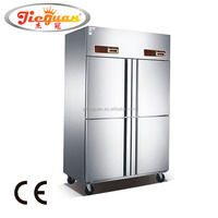 4 doors 1000L stainless steel commercial refrigerator GD-4