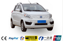 Environmental protection electric car/energy saving Four-wheel electric car
