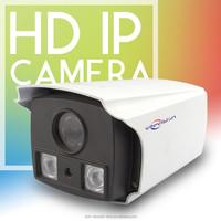 Vitevison surveillance brand HD 720p 1.3mp IR waterproof cctv ip surveillance camera