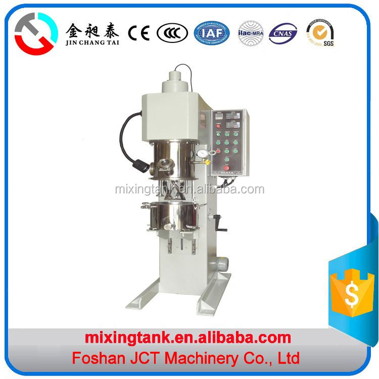 2016 JCT industrial high viscosity liquid mixer for chemical products