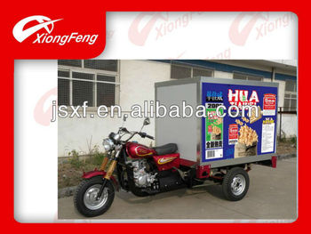 Container Box Cargo Tricycle/Insulation tricycle, 3 wheels motorcycle