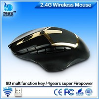 2.4g 8D funny computer mouse mouse wireless