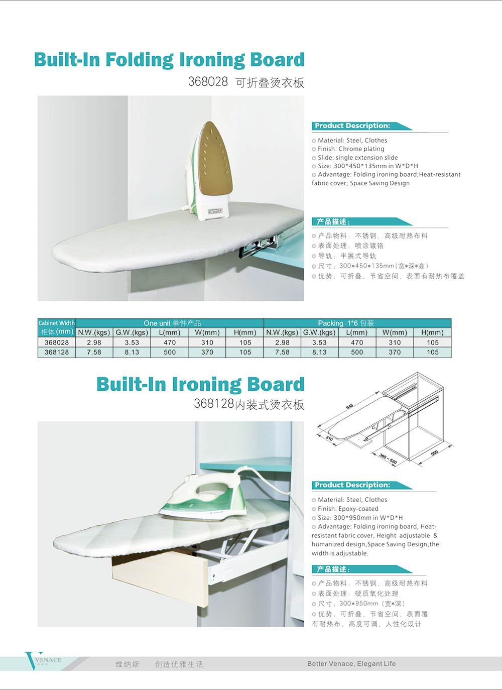 Bedroom furniture with cupboard portable sleeve drawer folding ironing board