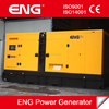 Supply power plant 500kva YUCHAI diesel generator with low price