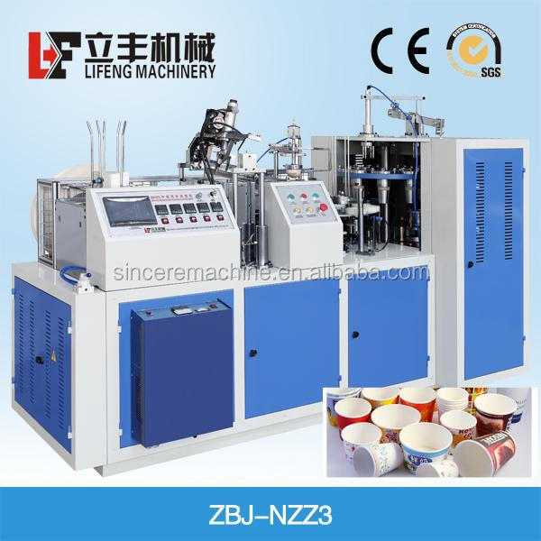 7 OZ high quality paper cup machine price for Turkey market