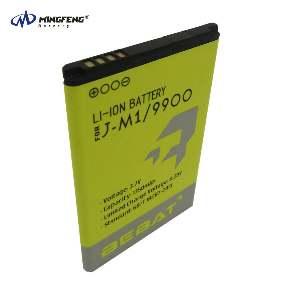 High Performance 1350mAh 3.7V JM1 Battery for Blackberry 9900/9790/9981 Cell Phone