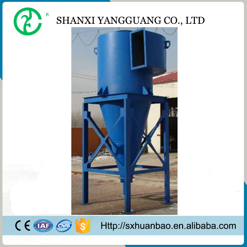 Competitive price sand cyclone dust separator