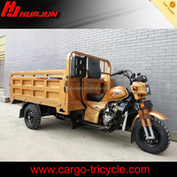 2016 newest Motorized 3 wheeled China popular tricycle for sale