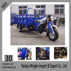 Hot Selling Chinese dumper tricycle for Cargo Luhu three wheel motorcycle automatic