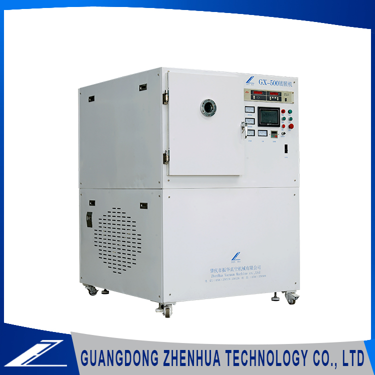 Top grade small size vacuum metalizing equipment for education