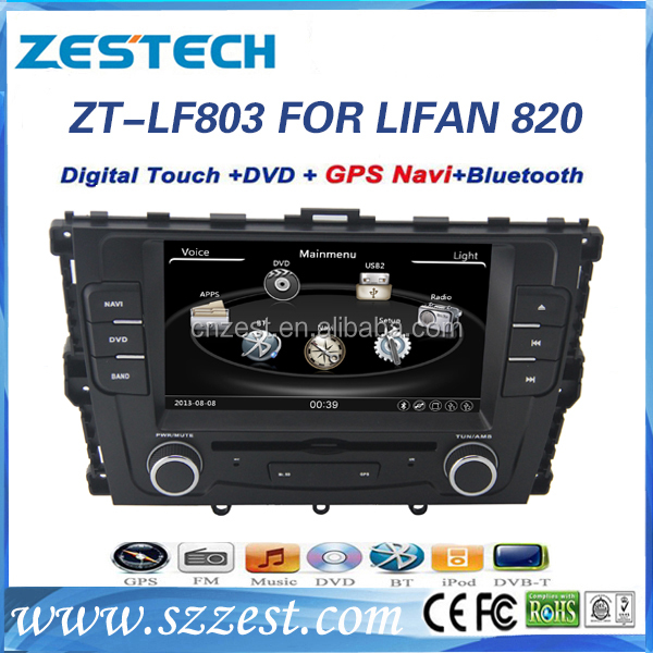 for lifan 820 car audio system with dvd gps fm/am car multimedia
