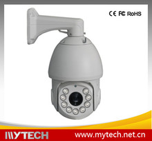 cctv ir speed dome sony 700tvl with auto tracking