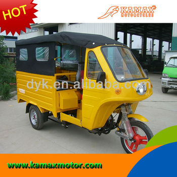 China Kamax KA175ZH-2A Passenger Cabin Three Wheel