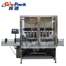 good character filling machine for sauce /sour cream/dip in bottles China