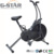GS-8204 Hot Sales fitness club gear exercise bike Elite orbitrack elliptical bicycle with handlebar