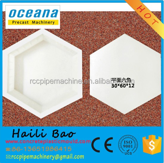 Hexagonal concrete hollow pavers blocks plastic <strong>moulds</strong> for paving stones