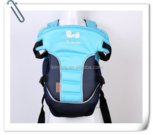 2014 fashion comfortable Baby wrap carrier