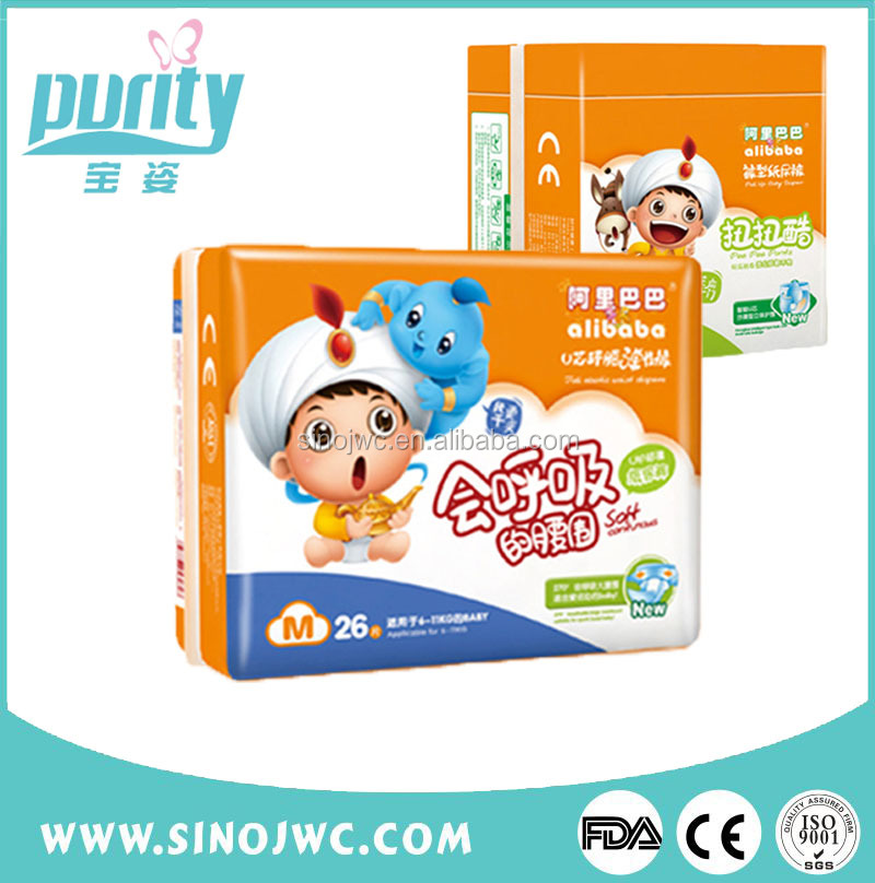 Cloth Baby Diaper Manufacturers In China (FDA/CE/ISO9001 APPROVED)