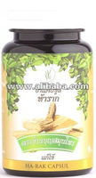 Best Price Reliable Quality Ha Rak Herb Medicine
