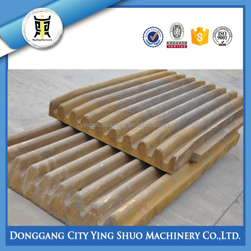 casting high manganese steel jaw plate