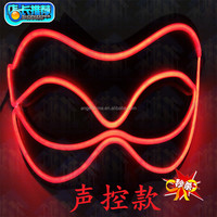 Holloween Costume Party EL eyewear mask inlcuded battery pack