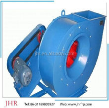 220V/50Hz Industrial Super Speed Exhaust Centrifugal Blower Fan