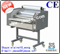 CE 28inches hot and cold laminator
